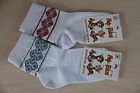 Детские носки с рисунком Вышиванка тм Африка р.10,12,14,16,18,20