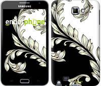 "Чехол на Samsung Galaxy Note i9220 White and black 1 ""2805u-316-519"""