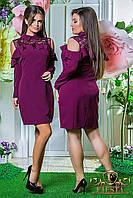 Платье Новогоднее фиолетовое футляр волан+