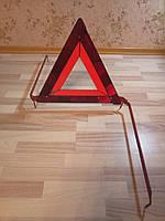 Аварійний автомобільний трикутник