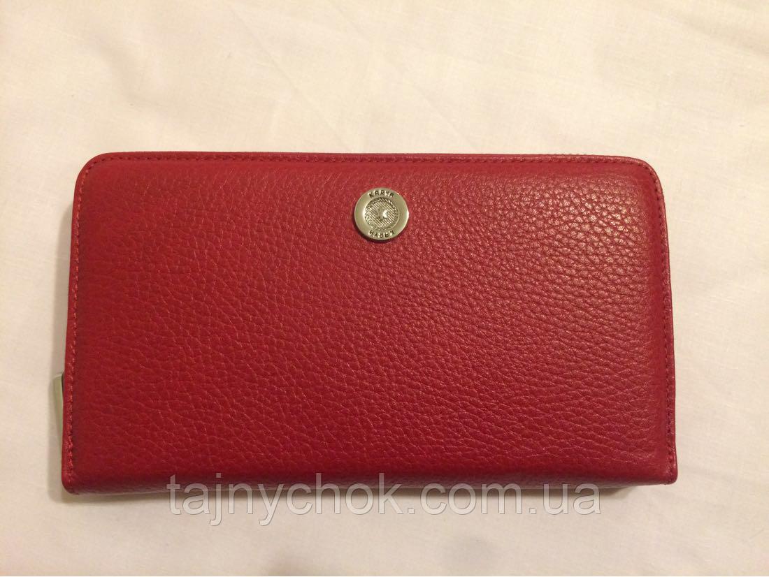 Красный кошелёк Karya