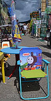 Детский стол стул зонт комплект