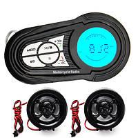 Водонепроницаемы мотоцикл Аудио Радио Противоугонная система Стерео MP3 USB-колонки с функцией Bluetooth