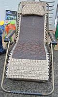 Шезлонг-кресло складное