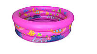 Детский надувной бассейн  90 см