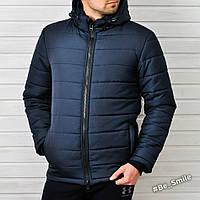 Курточка зимняя мужская синяя (Батерсон)