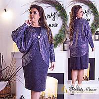 Нарядное платье с болеро с напылением, размеры от 42 до 54 / 2 цвета  арт 3317-29