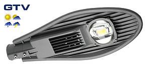 Уличный консольный светильник GTV ROCKET LED 50Вт 4500Лм IP65 4000K, алюминий