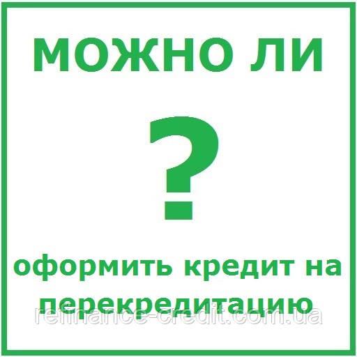 В каком банке получить кредит онлайн заявка в россельхозбанк на пенсионный кредит