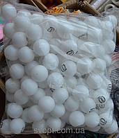 Шарики для настольного тенниса 150 штук белые
