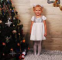 Праздничное детское платье (на рост:92-122 см