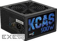 Блок питания AEROCOOL KCAS-500 (ACPB-KC50AEC.11 ) 500W v.2.3, Fan12см, 80+ B (ACPB-KC50AEC.11)