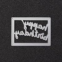 Металл DIY Режущие палочки Трафаретная записная книжка Фотоальбом Бумага для тиснения Дневник ручной работы
