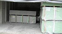 Гипсокартон влагостойкий Knauf 2500х1200х12,5мм