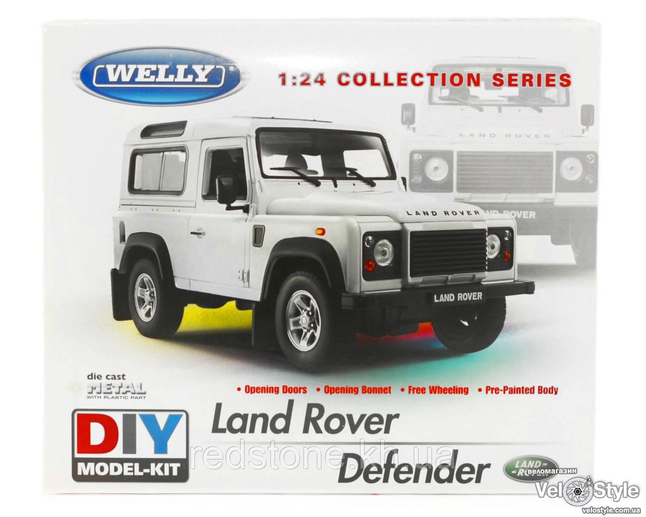 Машинка Збірна модель Welly, Land Rover Defender 1:24 22498KB