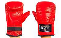 Снарядные перчатки Кожа ZEL (красный)
