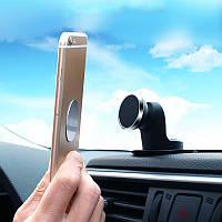 Bakeey ™ Universal Strong Magnetic Авто Держатель сотового телефона на приборной панели Mount для Xiaomi Sansumg