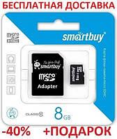 Карта памяти MicroSD 8Gb Class10 sd флеш карта 8ГБ sd card микро сд со склада