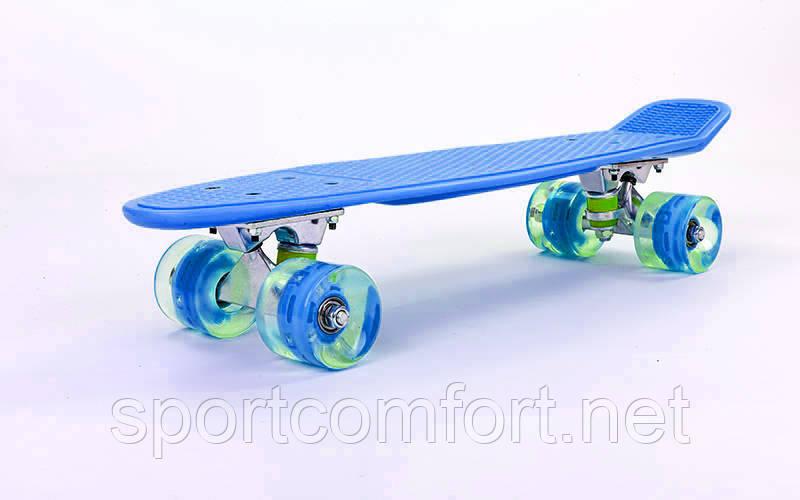 Пенни борд Penny led Wheel Fish 22 дюйма (нежно-синий)