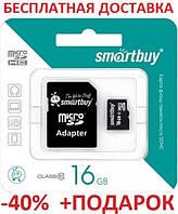 Карта памяти MicroSD 16Gb Class10 sd флеш карта 16ГБ sd card микро сд со склада