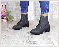 Ботинки на шнурках  материал  замзамши  цвет  графит р 37 38 39 40