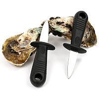 KCASA KC-WC07 Нержавеющая сталь Устричный нож для ножа Морепродукты Моллюски Моллюски Shucker Knife Kitchen Набор