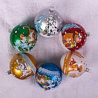 Набор новогодних шаров Год Собаки 691. В упаковке 6 шаров.