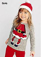 Кофта Снегурочка с шапочкой для девочки. 80, 90, 100, 120 см