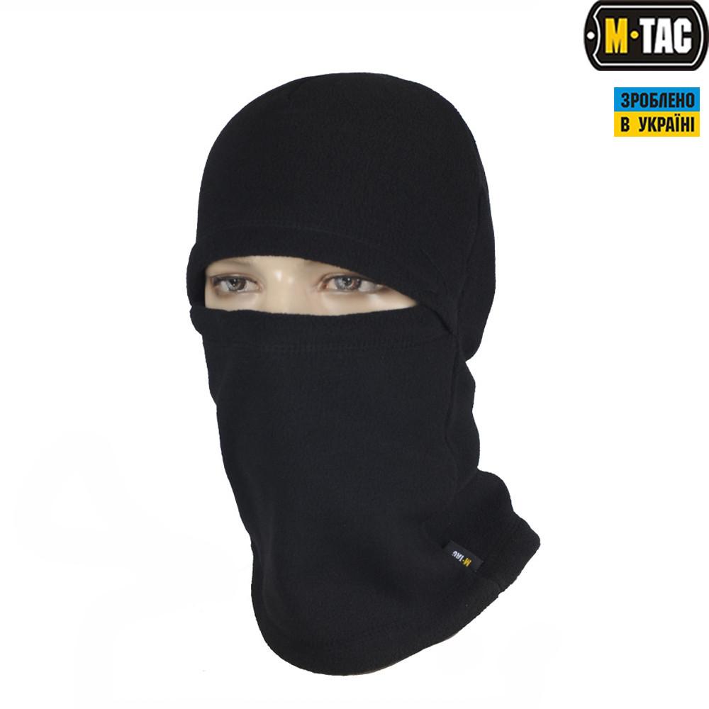 Балаклава универсальная флисовая (шапка, шарф, балаклава) чёрная