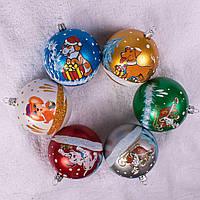 Набор новогодних шаров Год Собаки 693. В упаковке 6 шаров.