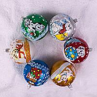 Набор новогодних шаров Год Собаки 694. В упаковке 6 шаров.