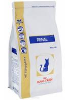 Royal Canin (Роял Канин) RENAL FELINE корм для кошек при хронической почечной недостаточности, 4 кг