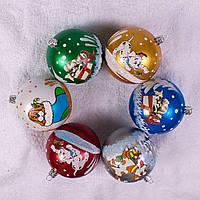 Набор новогодних шаров Год Собаки 695. В упаковке 6 шаров.