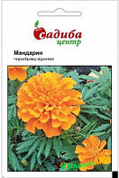 "Семена  цветов Бархатцы (Чорнобрывци) Мандарин, 0,2 г, ""Садыба центр"",  Украина"