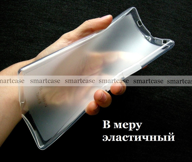 Lenovo tab 4 8504 чехол купить