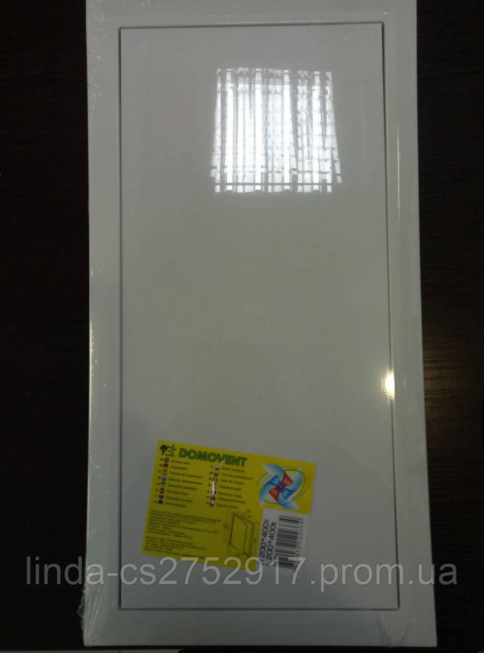 Ревизионная дверка 250*400 Domovent, сантехнический лючек