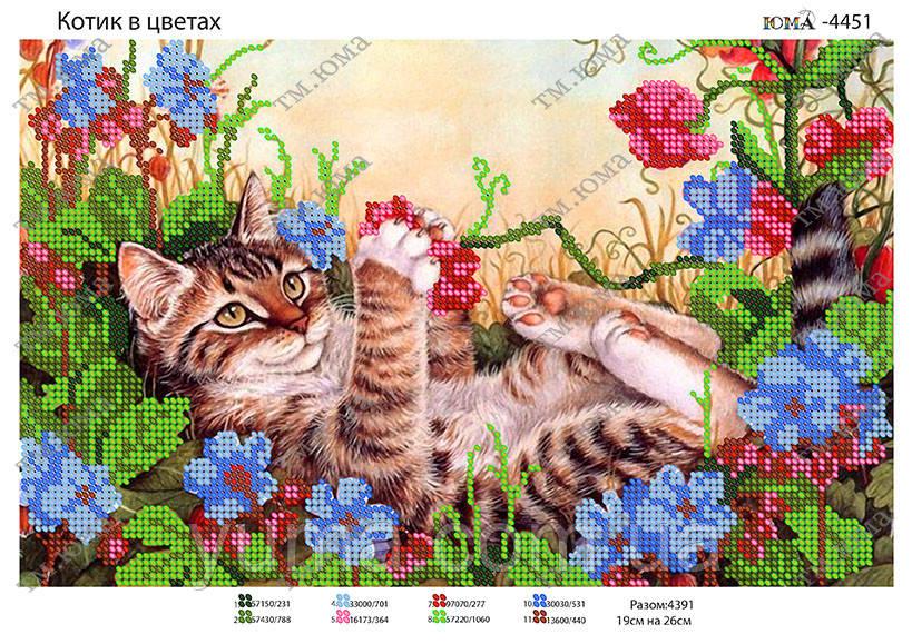 Схема для вышивки бисером Котик в цветах