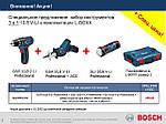 АКЦИЯ!!! Набор инструментов 3 в 1 10.8 V-LI в комплектации L-BOXX