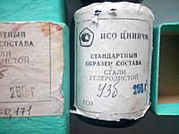 Образец(У3б)сталь углеродистая типа 20   ГСО1304-90П, фото 1