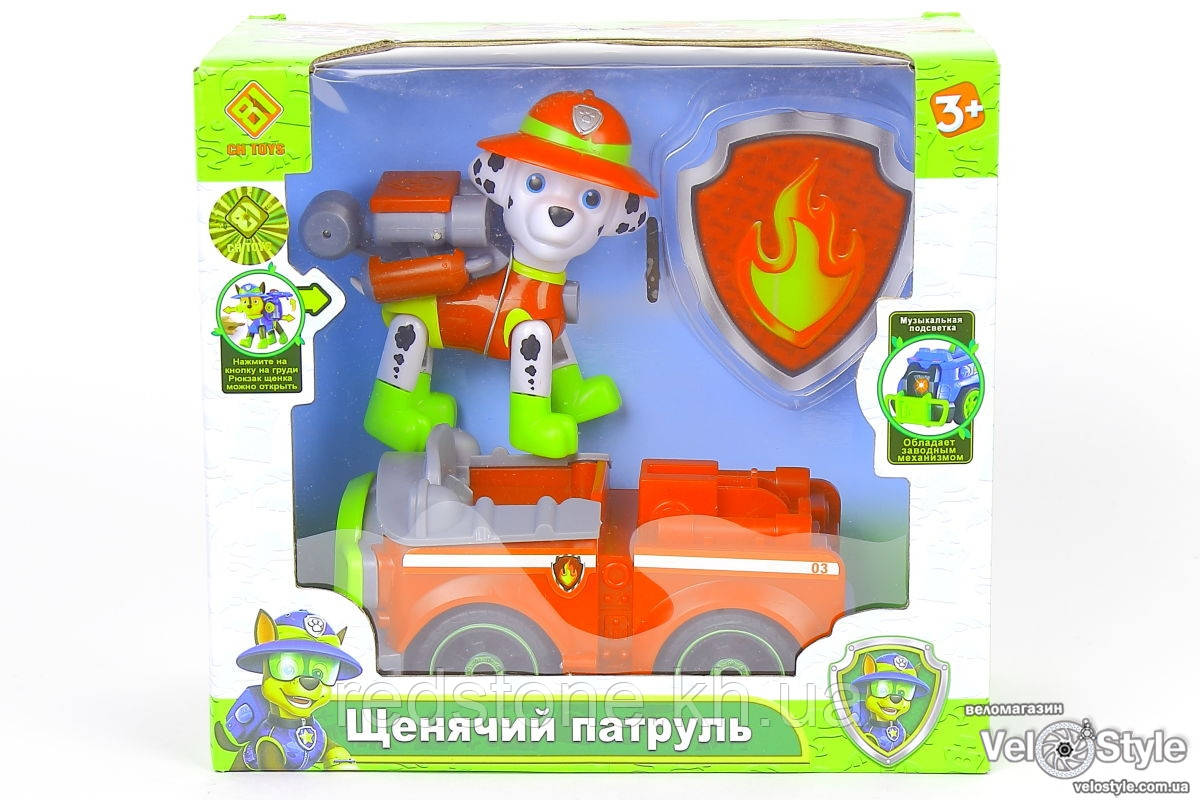Щенячий патруль Рятувальний автомобіль з водієм CH-701C