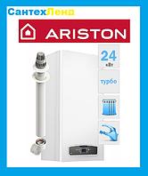 Газовый котел Ariston CARES X 24 FF  двухконтурный закрытая камера + труба