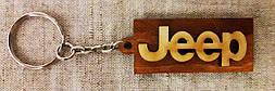 Автомобільний брелок Jeep, брелоки для автомобільних ключів, брелоки, авто брелок