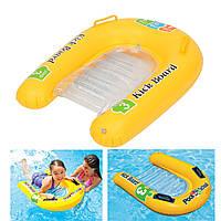 IPRee™БассейнНадувнойударныйплавающий плавающий плавательный коврик Детский водный спортивный плот