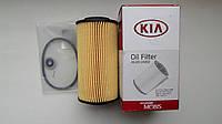 Фильтр масляный Kia Cerato CRDI 2004-2008.Оригинал 26320-2A002