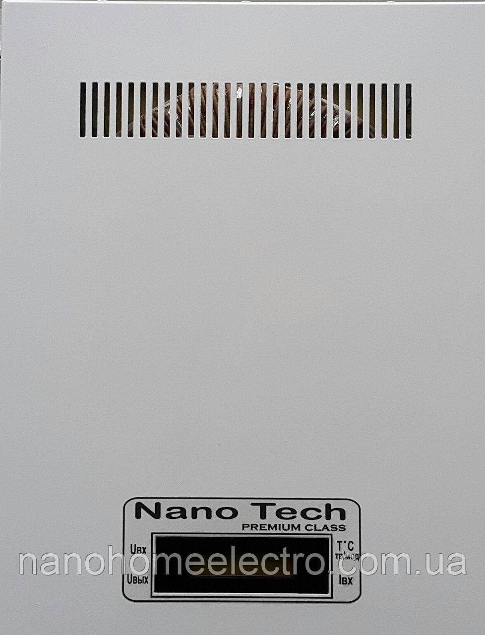 Стабилизатор напряжения 15 квт Премиум NanoTech