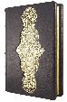 Сигары. Энциклопедия. Гийом Тессон, фото 2