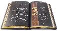 Сигары. Энциклопедия. Гийом Тессон, фото 7
