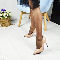 Туфли -лодочки на шпильке омбре цвета пудры