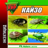Инсектицид Кайзо