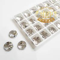 Пришивные стразы Lux 12мм, форма-риволи, цвет Crystal, 1шт